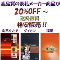 オプション用|shop-takejirushi