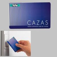 DASZ750 LIXIL・リクシル【旧トステム】トステム玄関 CAZAS カザス 追加用カードキー  DASZ750