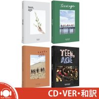 ■商品名:SEVENTEEN - 2ND ALBUM  [TEEN, AGE] ■メディア:CD ■...