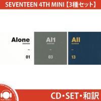 SEVENTEEN AL1 4TH MINI ALBUM セブンティーン 4集 ミニアルバム ■メデ...