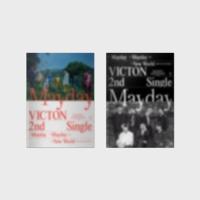 【2種セット|全曲和訳】VICTON MAYDAY 2ND SINGLE ALBUM ヴィックトン メイデイ 2集【先着ポスター2種|レビューで生写真5枚|送料無料】