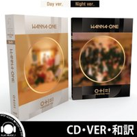 ■商品名:WANNA ONE - 0+1=1 (I PROMISE YOU) (2ND MIN AL...