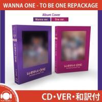 ■商品名: WANNA ONE TO BE ONE RE Package 1-1 = 0 NOTHI...