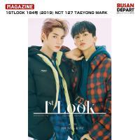 1STLOOK 184号 (2019) 表紙画報インタビュー : NCT 127 TAEYONG MARK
