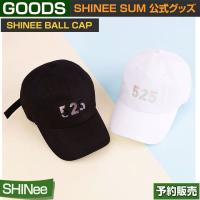【1次予約】SHINee BALLCAP / SUM 公式グッズ / ddp / artium【日本国内発送】