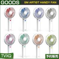 SM ARTIST HANDY FAN (TVXQ,SNSD,SHINEE,EXO,RV,FX,NCT,SJ) /1次予約