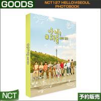 NCT127 HELLO!#SEOUL PHOTOBOOK DVD (CODE ALL) 和訳つき 1次予約 送料無料