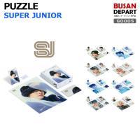 SUPER JUNIOR パズル PUZZLE PACKAGE 1次予約 送料無料