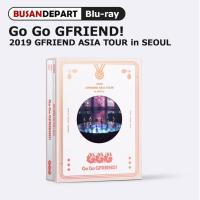[Blu-Ray] 2019 GFRIEND ASIA TOUR [GO GO GFRIEND!] in SEOUL リージョンコードALL FREE 韓国音楽チャート反映 1次予約 送料無料