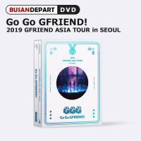 [DVD] 2019 GFRIEND ASIA TOUR [GO GO GFRIEND!] in SEOUL リージョンコードALL 韓国音楽チャート反映 1次予約
