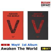 【2種セット】 WayV 韓国版 規1集 [Awaken The World] 威神V ウェイシンV 韓国音楽チャート反映 1次予約 送料無料