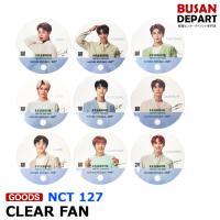メンバー選択可/NATURE REPUBLIC [NCT 127 clear fan] 透明うちわ NCT127  送料無料