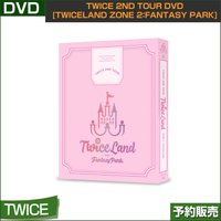 TWICE 2ND TOUR DVD [TWICELAND ZONE 2:Fantasy Park] (CODE ALL) 韓国音楽チャート反映 1次予約 送料無料