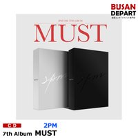 【2種選択】【初回特典無し・ポスター無しでお得】 2PM 正規7集 [MUST] CD アルバム 韓国音楽チャート反映 1次予約 送料無料