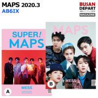2種選択 MAPS 3月号 (2020) 画報 : AB6IX 和訳つき 韓国雑誌 送料無料 1次予約