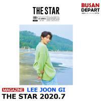 【日本国内発送】THE STAR 7月号 2020.7 表紙画報インタビュー: イ・ジュンギ IZONE 韓国雑誌 和訳つき 1次予約   送料無料