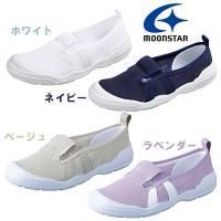 軽くて滑りにくい、日本製の上履き。 通気性もよく、足入れもスムーズに行えるので、介護シューズやリハビ...