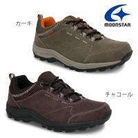 ・快適な履き心地を提供するムーンスターのサプリストシリーズ。 ・4Eのとってもゆったりした設計で、楽...