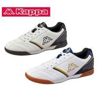 イタリア生まれのスポーツブランド「Kappa」 カジュアルな装いに! 抗菌防臭インソールで靴内も快適...
