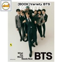 [ Variety ] BTS 防弾少年団 cover 米国雑誌