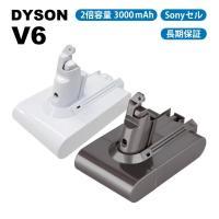 2倍容量 ダイソン V6 SV07 SV09 互換バッテリー 3000mAh 壁掛けブラケット対応 DC74 DC72 DC62 DC61 DC59 DC58|shopduo