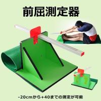カラー:グリーン  商品サイズ:67×35×30cm 重量:(約)3.5kg  ※仕様、デザイン等は...