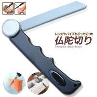 用途 金属・木材・ガラス・PVC・ブロック・石膏ボード  材質 ブレード/Blade:カーボンスチー...