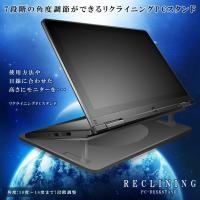 カラー:ブラック 重さ:350g 角度:10度〜16度まで7段階調整、高さ最大7cmアップ  サイズ...