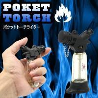 普通のライターに比べ、高い火力でキャンプや防災、 普段使いに便利なバーナーライター!!  ボタンは押...