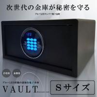 ご利用方法 ◆緊急キーを必ず別場所に保管してください(本体に入れないでください。)  ◆パスワード設...