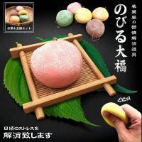 商品サイズ:直径約5cm 素材:TPR カラー:ランダム  ※食べられません。小さいこどもの側に置か...