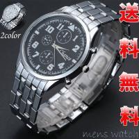 高級感ある男のメンズ腕時計が登場!!! 重厚感ある大人の文字盤ブラックとホワイトをご用意しました! ...