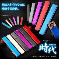 商品サイズ:82*10*12mm 素材:亜鉛合金 カラー:ブルー、ベージュ、ブラック、ピンク、グレー...