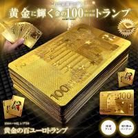 商品サイズ:8.8×5.7×2.2cm 重さ:109g   材質:プラスチック  カラー:ゴールド ...