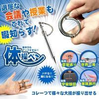 商品サイズ:145*10mm 素材:金属  ※輸入品につき、若干の傷や汚れはご容赦くださいませ。 ※...