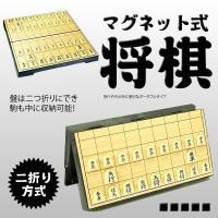 本体サイズ 約 25x25cm×2.4cm 本体重量 700g 材質 プラスチック 駒の数 全40個...