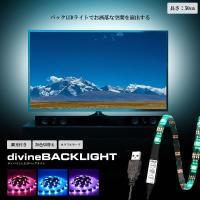 電圧:DC5V 動作電圧: DC12V ワット:7.2W/M 動作電流:1.5A LEDタイプ:SM...