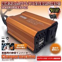 本体サイズ8.5×6.5×4cm  コード長43cm  ACコンセント ・ USB 2ポート 2口(...