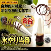 商品仕様 材質:セラミックス+pp サイズ:本体11*3cm レッドパイプの長さ:70cm 重さ:約...