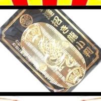 ★現金還元!セール♪風水では、龍は開運の最高のシンボル。金運を呼ぶなら黄金色です。黄金の小判に龍の絵...