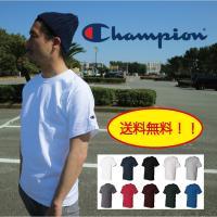 チャンピオン Tシャツ Champion Tシャツ メンズ 半袖  USモデル tシャツ レディース 無地 クルーネック 2枚までメール便対応です