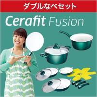 Shop Japan公式!驚くほどくっつかないセラミックフライパン♪セラフィットフュージョン(ダブル...