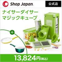 Shop Japan公式!クルッとまわしてラクラク下ごしらえ  ■セット内容/本体×1、削りブレード...