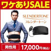 (39日返品保証&送料無料)最新モデル登場♪ベルトをお腹に巻くだけで腹筋のトレーニング!Shop J...