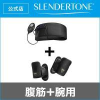 (Shop Japan公式)ベルトをお腹に巻くだけで集中的に腹筋のトレーニングができるスレンダートー...