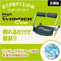 ■セット内容/DVD×1 ■送料/648円(税込) ■お届け目安/12時までのご注文で当日出荷