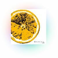 関ジャニ∞流、POPでロックでバラエティに溢れた全音楽ファンへ捧げる渾身のアルバム  ★初回限定盤B...