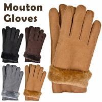 あったかCUTEなムートン風手袋♪ ほど良いボリューム感が合わせやすいデザイン◎カジュアルアイテムと...
