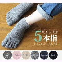 年間通して人気売れ筋の5本指の柄ショート丈ソックスです!春夏シーズンは1足履きで、秋冬シーズンは重ね...
