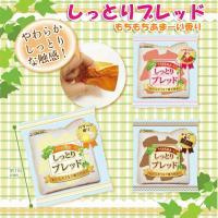 食パンがスクイーズになって登場! 大きな実物大の香りつきスクイーズ  ●サイズ:約15.5(cm) ...